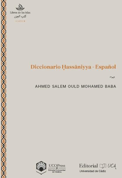 Diccionario Ḥassāniyya – Español