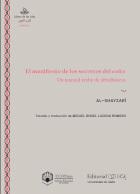 El manifiesto de los secretos del coito. Un manual árabe de afrodisíacos
